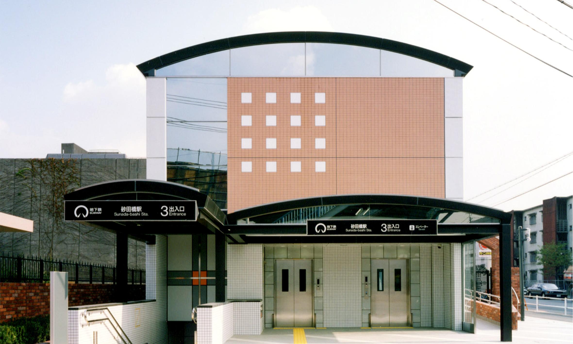 名古屋市営地下鉄名城線砂田橋駅